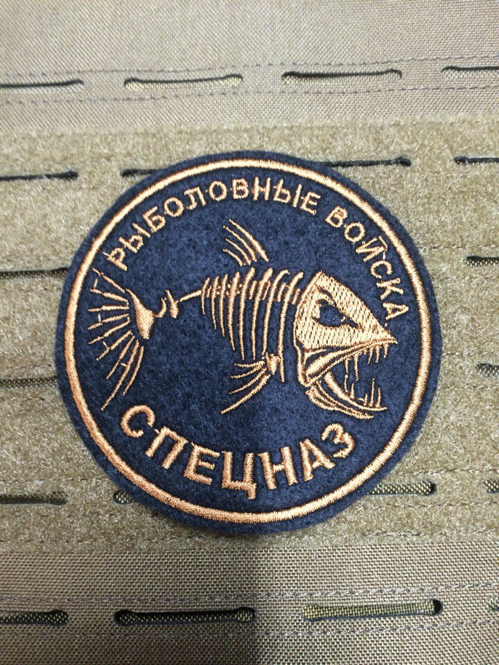 нашивки рыболовные