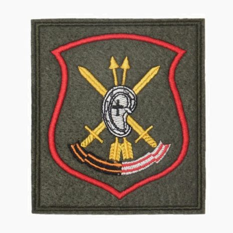 28-й гвардейской дивизии РВСН