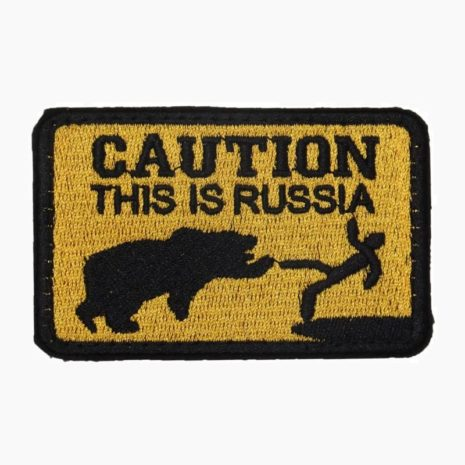 Осторожно это Россия