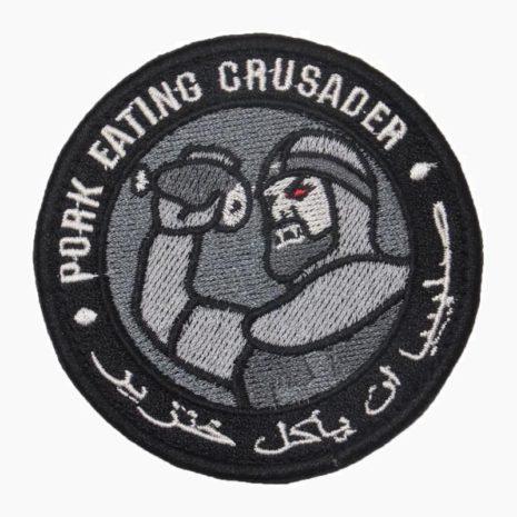 Крестоносец - Pork eat crusader
