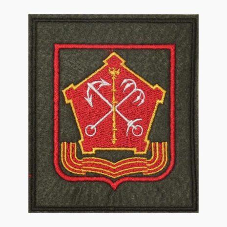 Западный военный округ