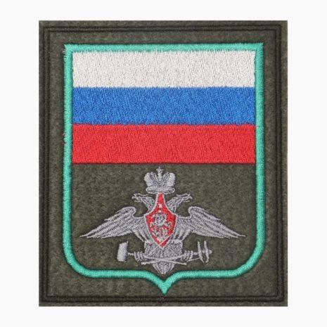 Флаг России Железнодорожные войска