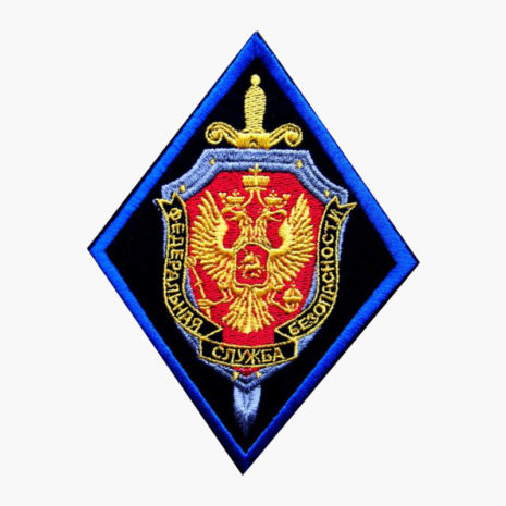 Общий нарукавный знак ФСБ России