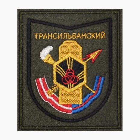 Трансильванский полк