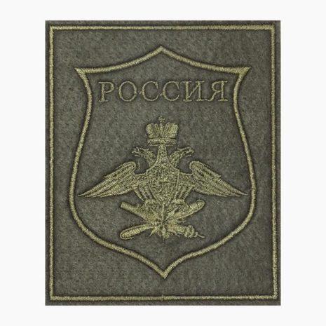 Знак Россия ВКС полевой