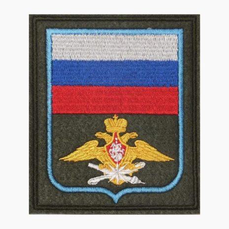 Флаг России ВВС