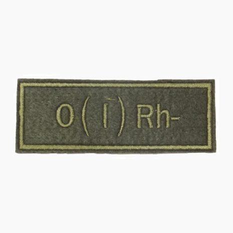 Нашивка группа крови O(I) Rh- полевая