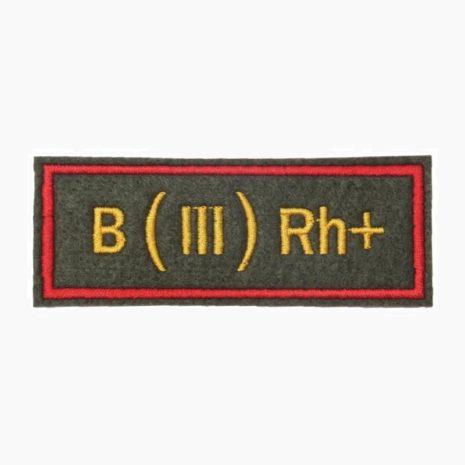 Нашивка группа крови B(III) Rh+ офисная