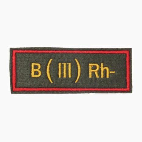 Нашивка группа крови B(III) Rh− офисная
