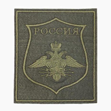 Знак Россия Войска связи полевой