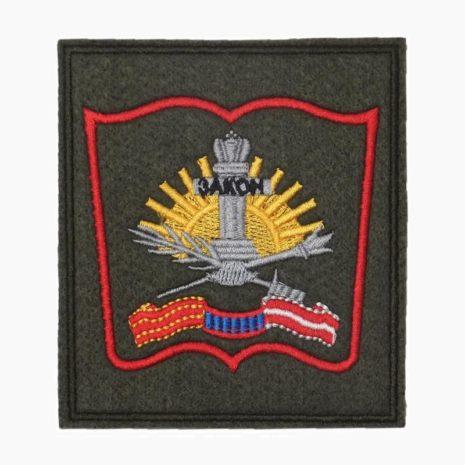 Военный университет МО РФ