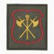 Министерство Обороны 12 ГУМО