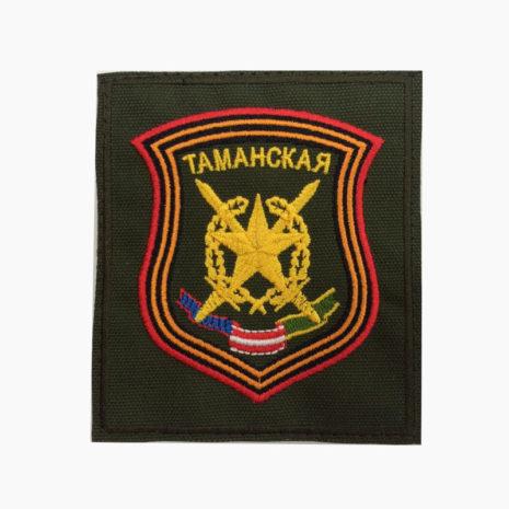 Шеврон Таманская дивизия