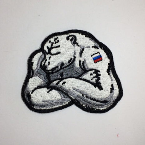 Белый медведь - патриот