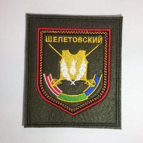 Шепетовский танковый полк офисный