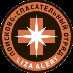 Шевроны и нашивки Поисково-Спасательного отряда Liza Alert (Лиза Алерт)